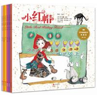 百年童话绘本・典藏版第4辑(全6册)