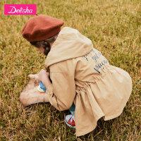 【3折价:167】笛莎童装女童外套2019秋季新款中大童儿童时尚洋气风衣小女孩上衣