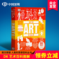 英文原版 DK 艺术百科图解 全彩精装版 The Art Book DK 人类的思想百科丛书 Big Ideas Sim