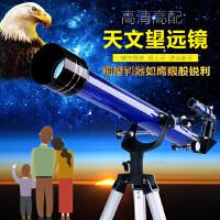 西湾CIWA 天文望远镜高清高倍夜视专业观星深空 60AZ