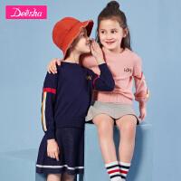 笛莎童装女童套装2018秋季新款中大童针织撞色上衣裙子两件套套装