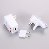 旅游出国便携usb充电转换器插座转换插头通用旅行
