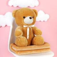 小熊公仔汽车抱枕被子两用靠垫被午睡休枕头被子办公室靠枕毯