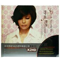 蔡琴-寻声(黑胶2CD)( 货号:788525564001)