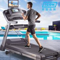 美国ICON爱康 原装进口智能跑步机家用静音 健身器材