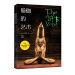 瑜伽的艺术-中国艾扬格瑜伽学院指定教材(读过艾扬格从前出版的作品瑜伽之光的朋友会发现,瑜伽的艺术是前