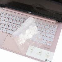 13.3寸华硕a豆笔记本13笔记本键盘膜ADOL13UN/UA电脑键位保护贴膜