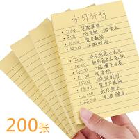 便利贴学生用带横线韩国创意可爱便签本子彩色大号做笔记便条纸n次贴自粘性强办公室日计划备忘清单标签贴纸