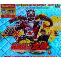 假面骑士龙骑1(2VCD)