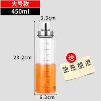 玻璃油壶防漏带刻度油瓶家用蜂蜜酱油醋瓶厨房用品调料瓶油罐il3