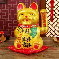 招财猫摆件开业摇手陶瓷猫7.9.11.13.15寸大号陶瓷可爱笑脸猫 【生意兴隆】送电池 红垫