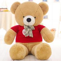 泰迪熊公仔抱枕毛绒玩具大号可爱抱抱熊猫女孩生日礼物女孩 大熊 爱心毛衣