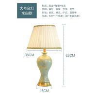 中式复古欧式客厅家用卧室床头创意书房装饰台灯美式乡村陶瓷台灯