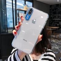 20190616095753277金属摄像头苹果x手机壳6/6s/8/xr/xsmax软iphone7plus透明ip
