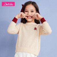 【3折价:122】笛莎童装女童毛衣秋季新款中大童儿童小女孩洋气长袖套头针织衫