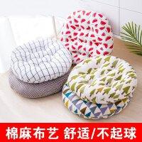 冬天坐垫子凳子地板员工餐椅垫椅子上的坐垫四方做垫累垫透气屁垫