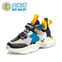 【1件5折价:139元】大黄蜂童鞋儿童运动鞋男童秋季2021新款中小童百搭休闲鞋学生跑鞋