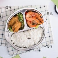 饭米粒304不锈钢儿童餐盘分格餐盘爱心大嘴猴造型餐盘