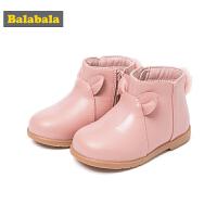 巴拉巴拉儿童靴子女童冬季鞋2018新款保暖短靴冬季鞋潮小童宝宝鞋