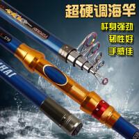 海竿鱼竿超轻超硬碳素海竿套装抛竿远投竿碳素海竿渔具