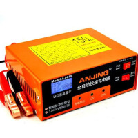 汽车电瓶充电器12v24v伏全智能纯铜摩托车防烧防爆蓄电池通用型全自动快速充电机
