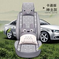 汽车坐垫四季通用全包座套夏季可爱卡通冰丝座垫男女士亚麻座椅套