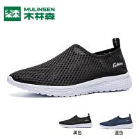 木林森夏季新款休闲运动鞋子男士鞋子透气套脚防臭懒人鞋镂空轻便跑步鞋