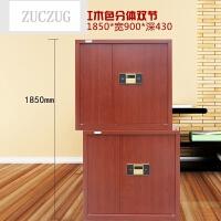 ZUCZUG保密柜电子密码文件柜办公室铁皮资料柜指纹锁保险档案柜财务矮柜