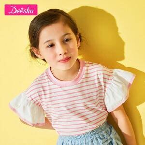 【109/3件】笛莎童装女童短袖T恤2019夏装新款儿童中大童儿童短T