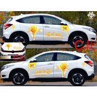 大众新CC捷达宝来朗行速腾迈腾朗逸改装汽车身腰线拉花全车贴纸