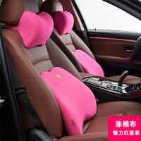 汽车腰靠垫腰枕靠背腰垫夏季车用座椅记忆棉四季头枕腰靠套装