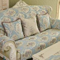 欧式田园沙发坐垫罩套蓝色米四季布艺防滑靠背巾扶手冬厚 浅蓝色 雅典娜/蓝色