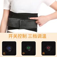 暖腰宝 电热护腰带暖胃暖宫暖腰USB加热男女护腰带