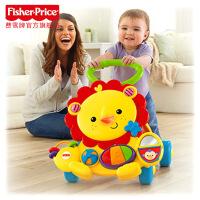 费雪 2合1多功能学步车摇摇小狮子手推车Y9854宝宝婴儿玩具 狮子学步车