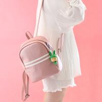 小清新双肩包女韩版简约小背包PU软皮女包学院风休闲旅行背包