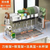 不锈钢厨房置物架水池晾放碗盘碗碟收纳用品洗碗架水槽沥水架