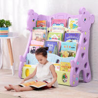 【年货特惠 限时5折】书架 二代儿童书架宝宝卡通书柜小孩家用简易绘本架幼儿园图书架书报架儿童收纳创意家具
