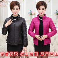 中老年冬装羽绒棉衣 40-50岁中年人妇女装冬季妈妈装外套棉袄短款