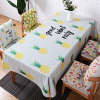 水果桌布布艺棉麻文艺小清新台布长方形圆桌茶几布宜家田园餐桌布