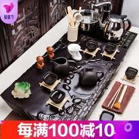 茶具套装整套紫砂陶瓷功夫实木茶盘四合一电热磁炉茶台家用茶道品质保证 23件