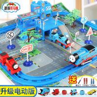 越诚托马斯儿童停车场惯性电动轨道小火车大汽车合金套装男孩玩具