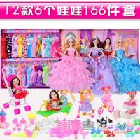 芭芘比娃娃套装大礼盒别墅城堡超大90CM换装女孩公主玩具生日礼物 5D眨眼 音乐版12关节送10