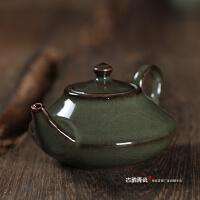 古韵青瓷铁胎问天壶陶瓷功夫茶冰裂小号茶壶紫砂普洱开片扁壶可养