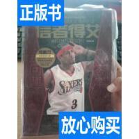 [二手旧书9成新]信者得艾:阿伦艾弗森NBA退役特别纪念(附珍藏明