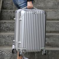 拉杆箱行李箱万向轮旅行箱24寸男女学生26密码箱包韩版20皮箱子28