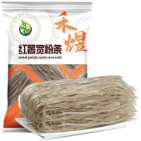 禾煜_原味榛子208g 零食坚果炒货特产干果开口大颗粒