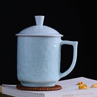 景德镇茶杯陶瓷带盖大水杯家用老板杯办公杯青瓷个人礼品杯470ml3789