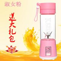 家用便携式榨汁杯电动迷你学生水果汁杯玻璃料理多功能小型榨汁机