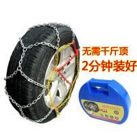 汽车轮胎防滑链条雪地泥地防滑铁链金属钛合金链对装现货加粗
