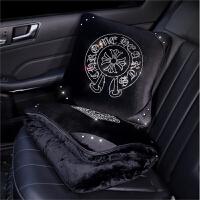 汽车用品四季通用秋冬季车载车用空调被抱枕被俩用镶钻